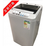 Bondini Italy BFA-598 5.5公斤 上置式洗衣機