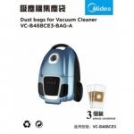 Midea VC-B46BCE3-BAG-A 吸塵機專用集塵袋2盒(共6個)