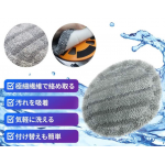 Anewpow AC71-CC 可水洗拖布 (2件裝)