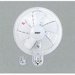 Fatat 發達牌 FT-128R 12吋 搖控靜音掛牆扇