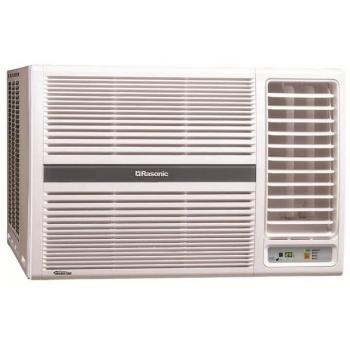 Rasonic 樂信 RC-HZ120Y 1.5匹 遙控變頻冷暖 窗口式冷氣機