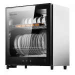 Sanki 日本山崎 SK-DS50 44公升 第二代智能觸摸式消毒碗櫃